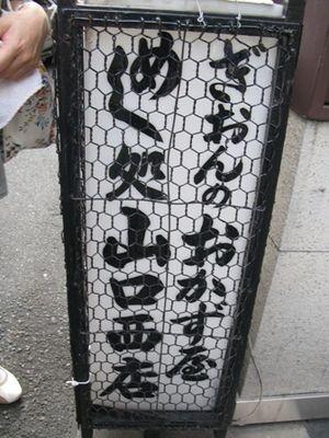 Kyo34