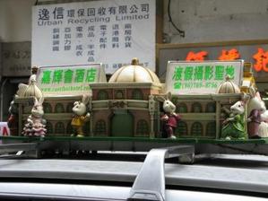 Hongkong2012_018