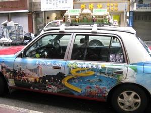 Hongkong2012_019