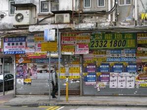 Hongkong2012_020