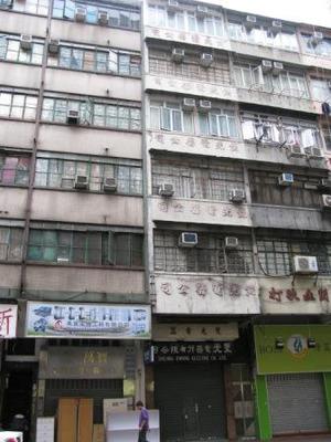 Hongkong2012_022