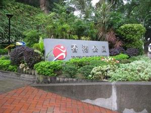 Hongkong2012_047