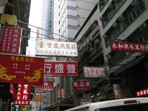 Hongkong2012_117