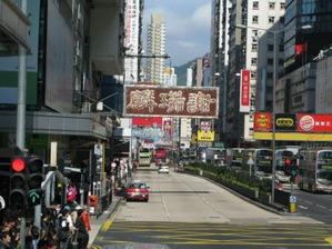 Hongkong2012_198