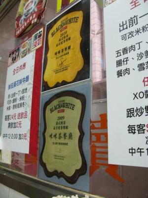 Hongkong2012_116