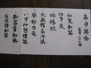 201205_002